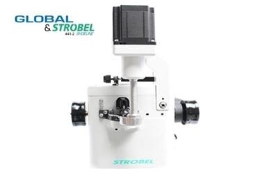 Изображение Швейная машина для вшивания стелек, мод. STROBEL 441-2